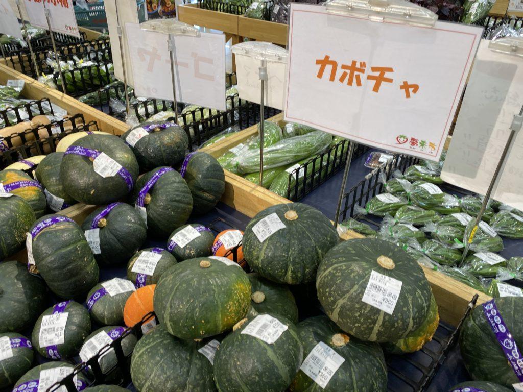 JAあつぎ農産物直売所「夢未市(ゆめみいち)」